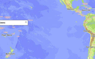 Где находится государство тувалу