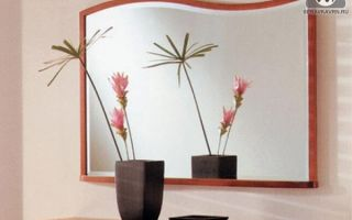 12 зеркал, которые украсят ваш дом и жизнь