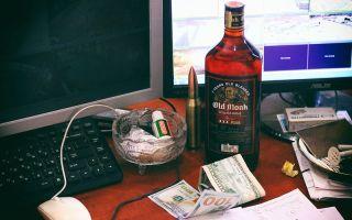 «йо-хо-хо, и бутылка рому!»